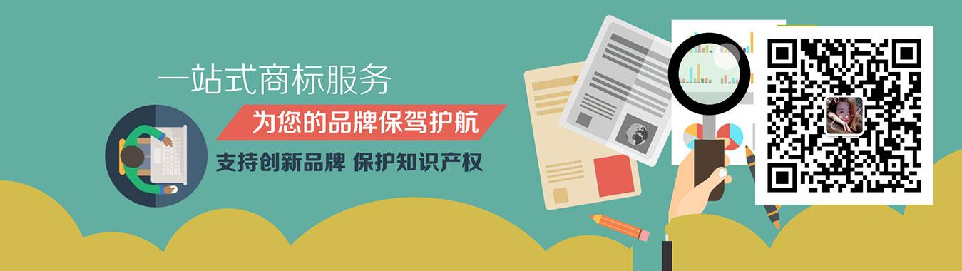 上海代理商标注册公司为您的品牌保驾护航