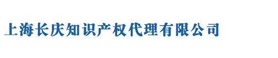 上海代理商标注册_流程价格